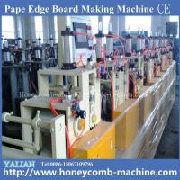 China High Speed Paper Edge Protector Production Line For V-type & U-type wholesale