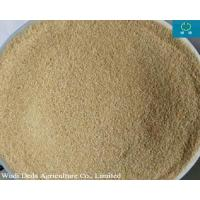 China Choline Chloride Vitamin Feed Additives for Livestock and Fish and Poultry Pig Feed Additives wholesale