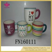 China Ceramic Gift Mother's Day Mug and Jewelry Boxes Plate Photo Frame for Mother's Day on sale
