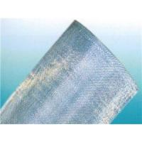 China Bright Aluminum Insect Window And Door Fly Screen Wire Mesh wholesale