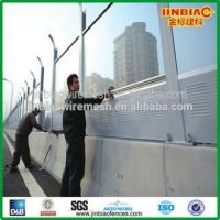 Buy cheap metal and PC sound barrier fence/sound barrier wall from wholesalers