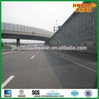 Buy cheap noise barrier acoustical wall panels Sound Control Products from wholesalers