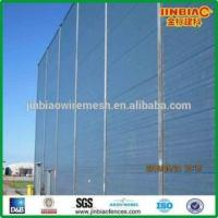 Buy cheap Sound Barrier /Noise Barrier/Highway Noise Barrier from wholesalers