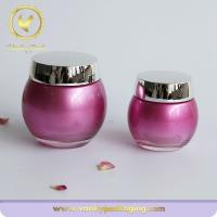 Buy cheap Round Cream Glass Jar from wholesalers
