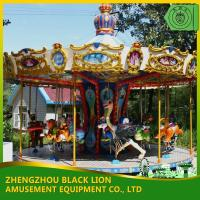Buy cheap Carousel Animal Carousel from wholesalers