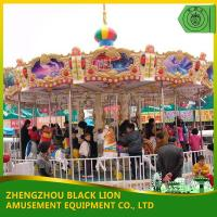 Buy cheap Carousel 16 Seats Carousel from wholesalers