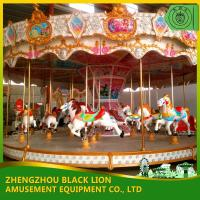 Buy cheap Carousel 24 Seats Carousel from wholesalers