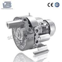 Buy cheap Double Stage Vacuum Pump For Vacuum Lifting System from wholesalers