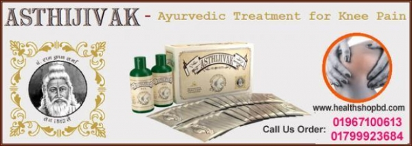 Quality Asthijivak Ayurvedic Knee Pain Relief Oil and Paste for sale