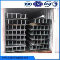 China Galvanised Flat Bar For House Beam Lintel wholesale