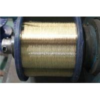 Buy cheap 0.33mm Steel Wrire For High Pressure Hose Wire Hydraulic Rubber Hose Wire from wholesalers