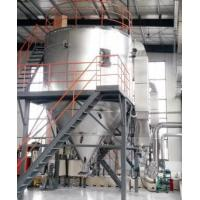 China Sincerely recommend the Chinese Ice Cream Powder Centrifugal Spray Drier wholesale