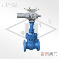 China Electric alloy gate valve wholesale