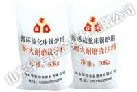 China Abrasion and Fire Resistant Castable wholesale