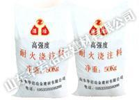 China High Strength Refractory Castable wholesale
