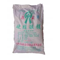 "China Recommendation Caiwang"" Magnesium stearate wholesale"
