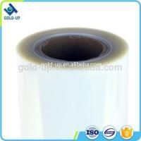 China hot sale inkjet pet film for positive screen printing on sale