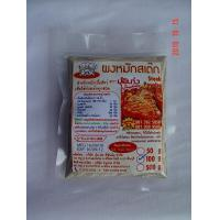 China Instant Steak Powder wholesale
