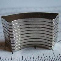China Neodynium Drive Magnetic Disk Magnets Hard Drive Magnets on sale