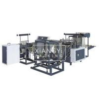 China Microcomputer Control Automatic Roll-changed Cutting-off Garbage Bag-making Machine wholesale