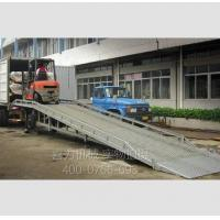 Buy cheap Mobile cllimbing from wholesalers