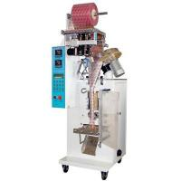 Buy cheap Pillow-Bag Packaging machine- PPMFS0099 from wholesalers
