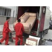 Buy cheap Furniture removal from wholesalers