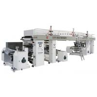 Buy cheap LY-FGD-A High-speed Computer Controlled High-speed Drying Laminator from wholesalers