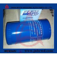 BeiBen Chassis Parts Engine Oil Filter