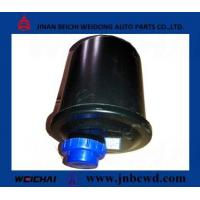 China BeiBen Chassis Parts Oilcan wholesale