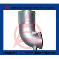 China BeiBen Chassis Parts Turbocharger Pipe wholesale