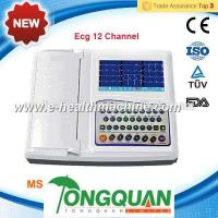 China ECG-MSLEC21S 12 Channel Digital Electrocardiograph Portable ECG for sale wholesale
