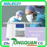 China Widely used cheapest medical twelve channel ECG machine price for sale MSLEC21J wholesale