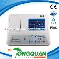 China MSLEC17S top quality portable single channel veterinary ecg wholesale