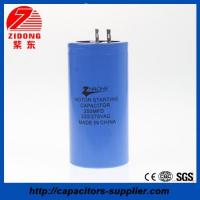 China 150uf 450v capacitor aluminum electrolytic CD60 capacitor wholesale