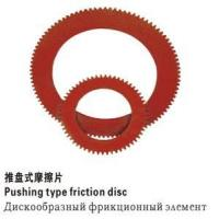 China Clutches Friction Disc of Plate Clutch on sale