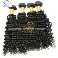 China Top 8A quality 1b color brazilian hair cheap price jerry curl hairstyles for black women wholesale