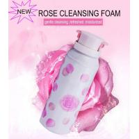 China Private Label Moisturizing Bubble Foam Cleanser For Sensitive Skin wholesale