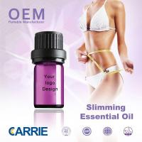 China Slimming Essential Oil on sale