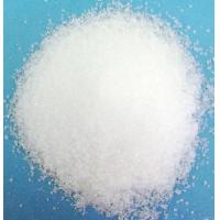 Buy cheap Calcium Phosphates Monosodium Phosphate from wholesalers