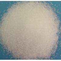 Buy cheap Calcium Phosphates Tetrasodium Pyrophosphate from wholesalers