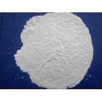 Buy cheap Calcium Phosphates Ferric Phosphates from wholesalers