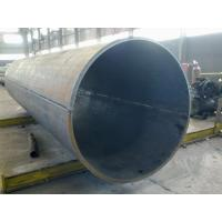Buy cheap LSAW pipe LSAW pipe from wholesalers