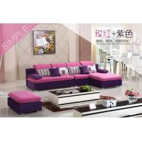 Buy cheap Arm chairs Model: BQW09323 from wholesalers