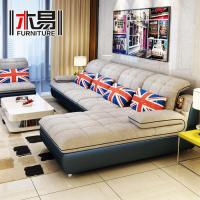 Buy cheap Arm chairs Model: BQW09322 from wholesalers