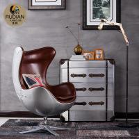Buy cheap Arm chairs Model: BQW01914 from wholesalers