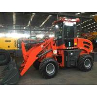 Buy cheap Wheel Loader YZ918 from wholesalers