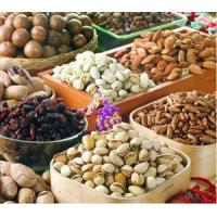 China fruits&nuts,dry wholesale