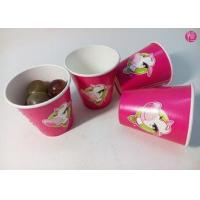 China Gloss Flexo Printed cold drink cups , 10oz corrugated paper coffee cups Single Wall on sale