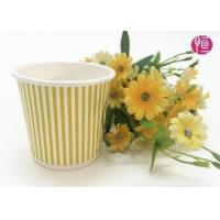 China Custom 4oz Double Wall Coffee to Go Cup / Ivory Paper , Ripple Paper Coffee Cups wholesale